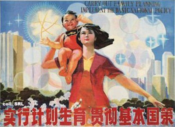 one_child_policy_poster