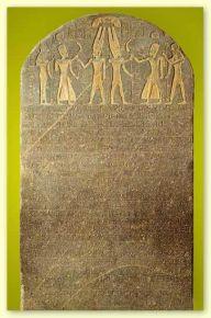 merneptah1.jpg