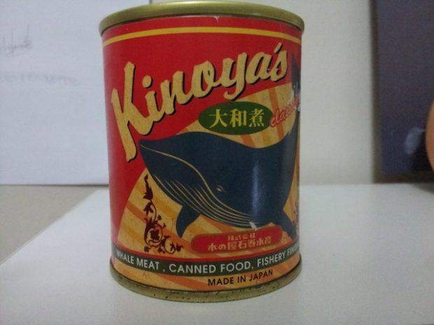 """""""Kujira"""", em breve num supermercado perto de você?"""