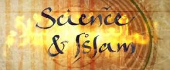 ciencia bbc tela