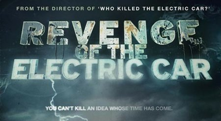 revenge of electric car