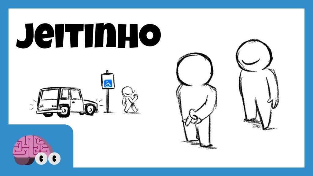 202_thumb_jeitinho
