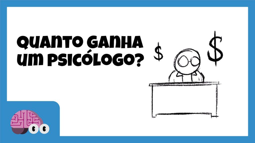 205_thumb_salário