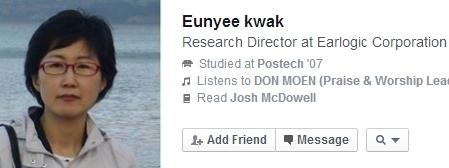 Investigadora principal da Earlogic Corporation.