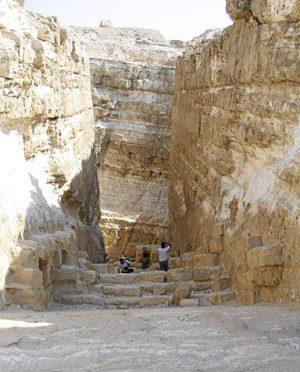 Encontrada a maior pirâmide do Egito